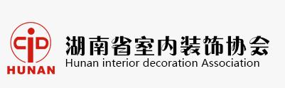 第十届中国国际室内设计双年展金奖作品赏析